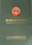 大良(北京)地暖房技术开发有限公司