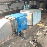 厨房油烟净化器/静电油烟净化器