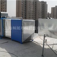 生产销售油烟净化器/排烟净化系统安装设计