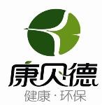 临沂峰泰木业有限公司