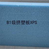 厂家供应各种规格挤塑保温板,地垫宝