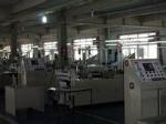 东光佳腾纸塑包装厂