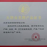 高频直缝焊管 (ERW) 24