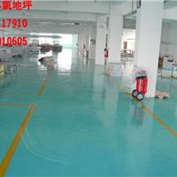 供应高邮环氧防尘地坪  环氧防静电薄涂地坪