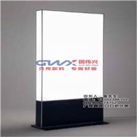 供应广告PC扩散板 PC灯筒面板 广告面板