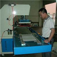 供应无锡国强牌膜结构焊接机