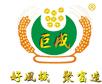 东莞市聚富通风设备有限公司