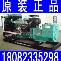沃尔沃柴油发厂家直销68KW-504KW发组