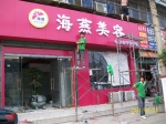 郑州市金水区玉龙广告材料装饰部