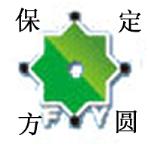 保定方圆建筑材料模具机械厂
