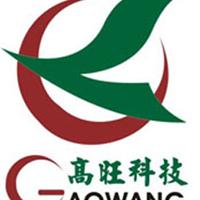 上海高旺科技节能灶具厂