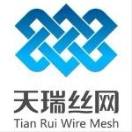 安平县天瑞金属制品有限公司