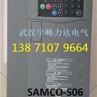 供应SANKEN SAMCO-S06三垦变频器