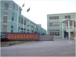 宁波市全茂金属材料有限公司