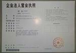 深圳市博礼文化传播有限公司