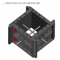 裕成同顺(北京)科技有限公司