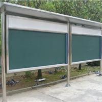 广东不锈钢制品加盟,宣传栏安装代理,不锈钢货架供应