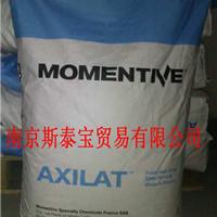 供应美国瀚森进口HP8029可再分散乳胶粉