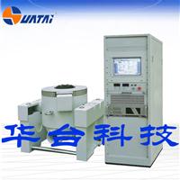 供应特种灯具电磁式高频振动试验机