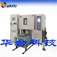 供应温湿度振动复合式试验箱
