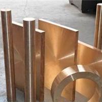 国标铍青铜板,QBe2.0铍青铜棒,铍青铜销售