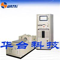 供应低频率大位移振动试验台