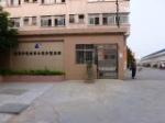 东莞市东城智水展示制品厂