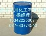 武汉岚月化工有限公司
