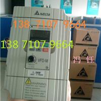 武汉现货出售中达变频器,VFD-M一台起批