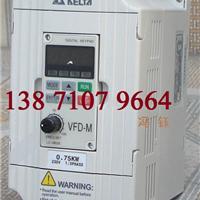 四川代理台达变频器,VFD007M43B一台起批