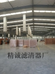 固安县精诚滤清器厂