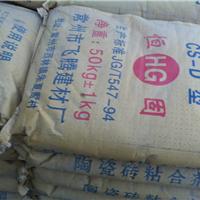 常州粘合剂丨批发粘合剂 砂浆王 腻子粉