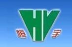河北恒宇橡胶制品集团有限公司