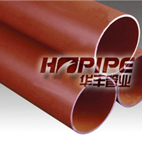 供应PVC-C高压电力电缆保护管,PVC电力管