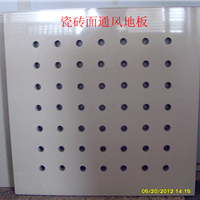 供应陶瓷防静电全钢架空活动地板