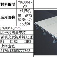 宜宽厂家批发瓷砖面活动地板装饰性极好