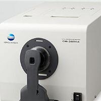 日本柯尼卡美能达CM-3600A台式分光测色仪