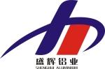昆山盛辉铝业有限公司