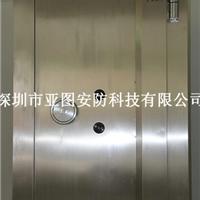 四川攀枝花银行金库门厂家批发销售