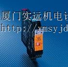 供应CR2033 R360/METAL-MODULE/I/8/O/4