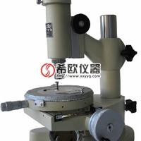 供应15J测量显微镜用于UL/CCC电线电缆认证
