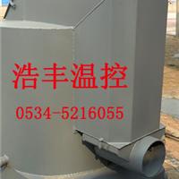 供应新型养殖温控设备,调温,加温设备最全
