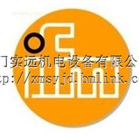 供应E43003 E43004 E43005易福门原装传感器