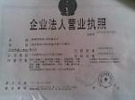 上海建罡管道工程有限公司