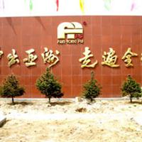 兴旺油漆颜料回收公司