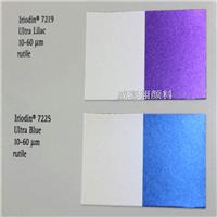 默克珠光粉7219德国进口默克水晶珠光粉