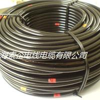 供应柔性拖链电缆厂家最新报价