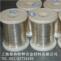 银焊丝优质价格