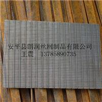 供应条缝筛网质量 条缝筛网定做