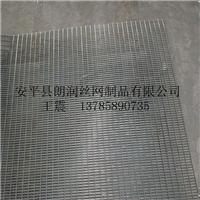 供应不锈钢条形网 不锈钢条形网价格
